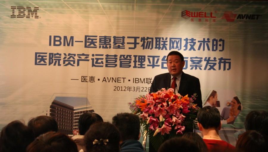 刘洪:资产管理将为HRP部署找到切入点