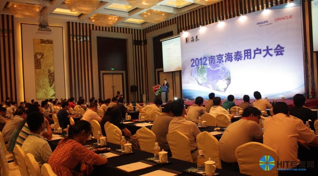 南京海泰与飞利浦医疗结成战略合作伙伴