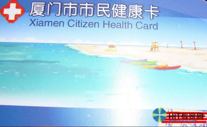 《求是》:以区域卫生信息化破解看病难、看病贵问题
