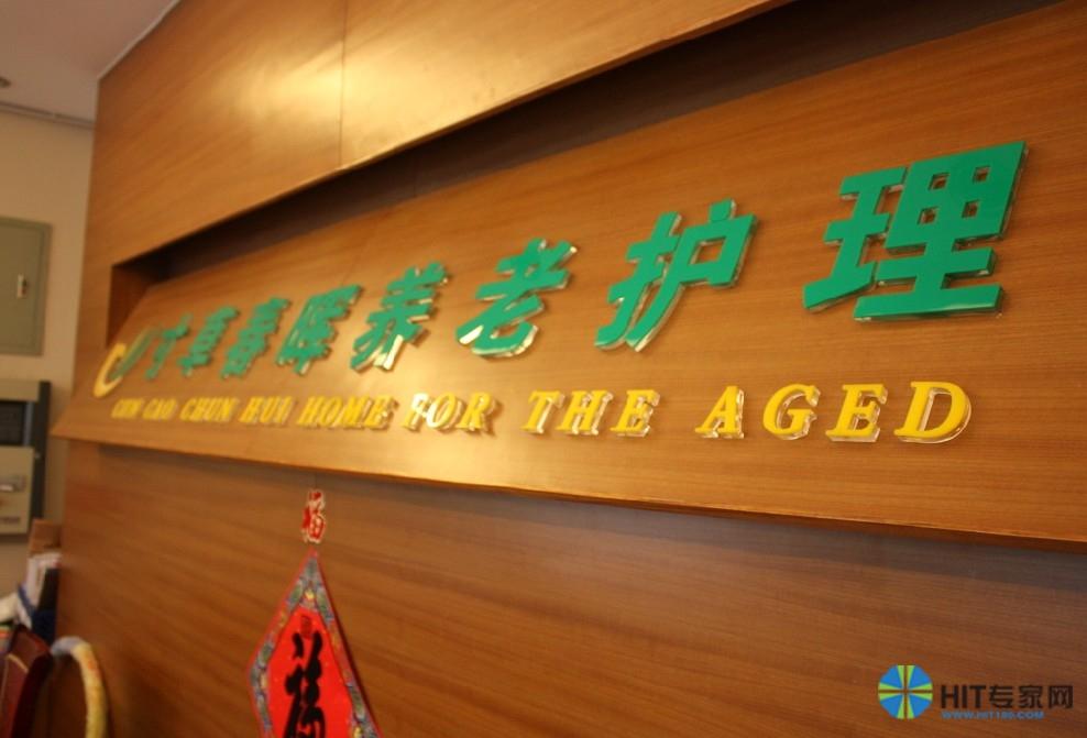 国务院办公厅印发《关于加快发展商业养老保险的若干意见》:鼓励商业保险机构投资养老服务产业