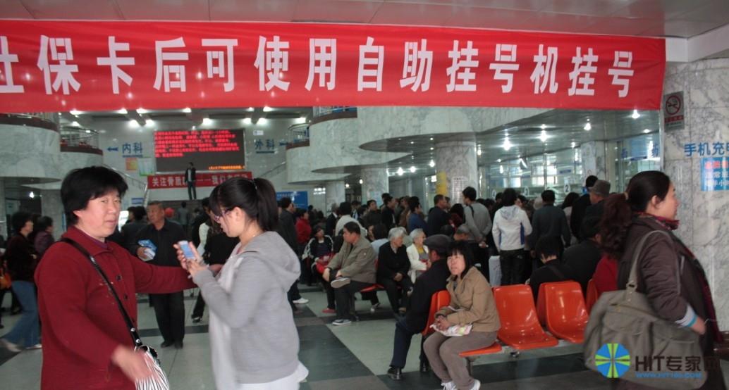【转载】北京启动新一轮公立医院改革试点医药分开,信息系统紧密配套力促便民服务