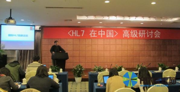 HL7中国力推CDA模版研究,方正国际率先在国内医院集成中应用HL7 V3.0标准