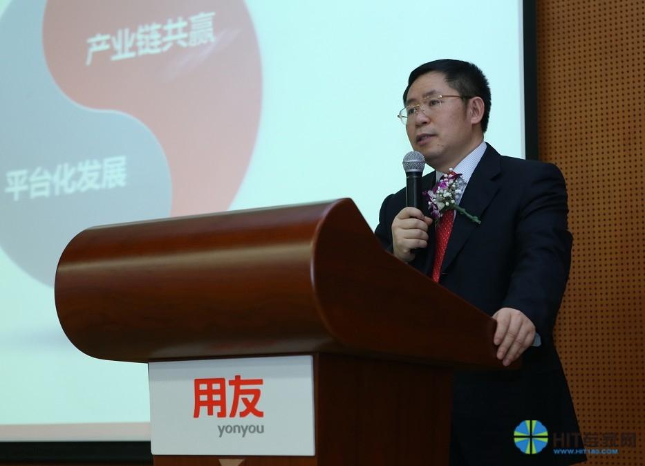 """用友软件发布新三年策略   王文京坚称""""用友医疗卫生业务的决心没有改变"""""""