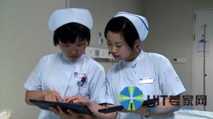 发挥医院信息化建设的潜力:戴尔Latitude10商用平板电脑助力医疗服务水平更上一层楼