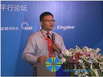 金蝶医疗总经理陈登坤:云时代数字化医院的四大趋势
