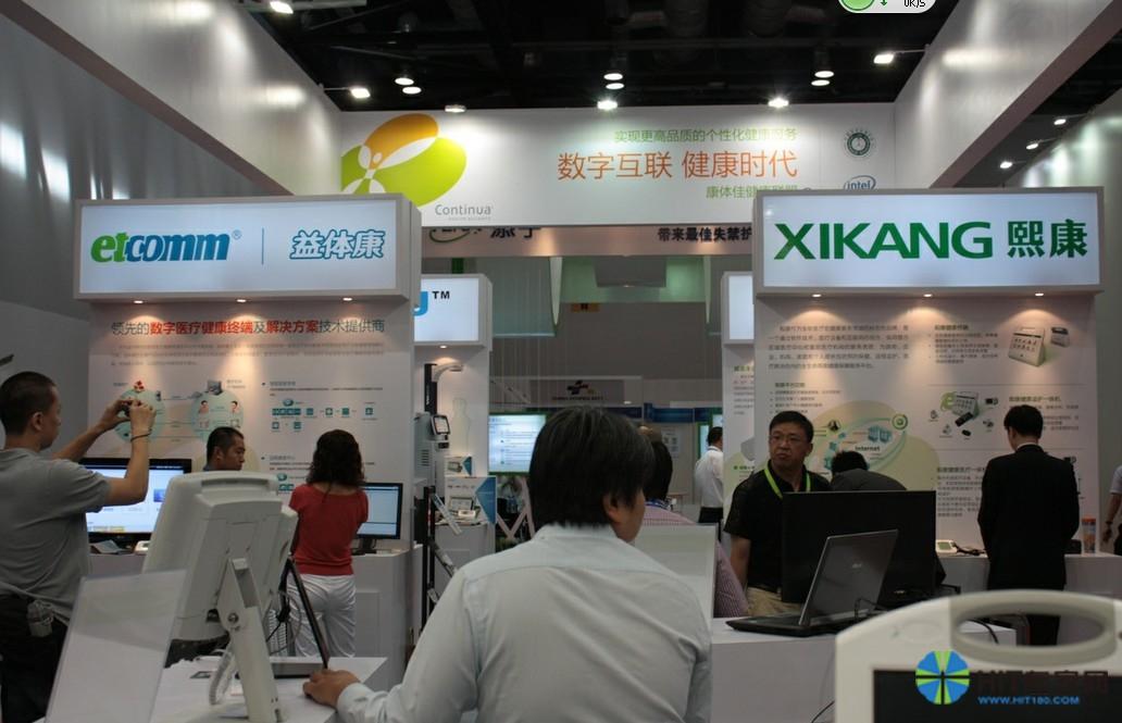 中国医疗行业RTLS市场调研分析(上)