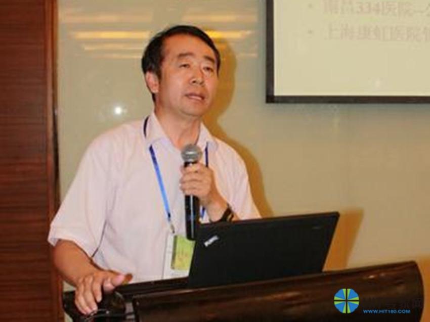 王景明:民营医院集团发展与IT变革相互驱动