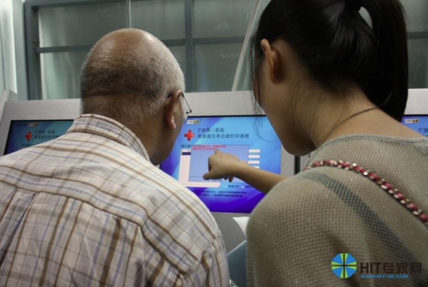 国务院关于促进健康服务业发展的若干意见,要求推进健康服务信息化