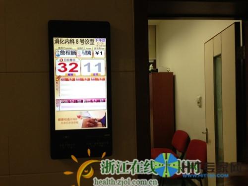 """杭州:""""智慧医疗""""悄然改变患者就医感受"""