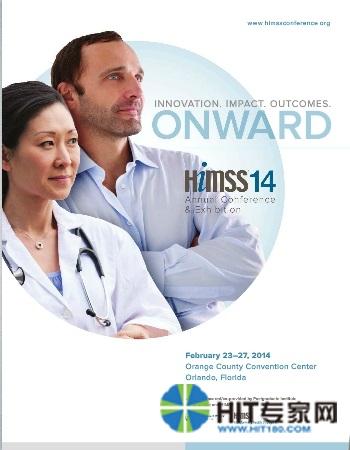 发现HIT潮流之旅 :HIT专家网首度现场直击医疗信息化国际盛会