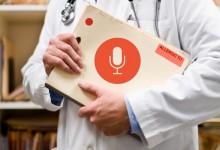 为什么在中国推广语音录入病历会比美国难?