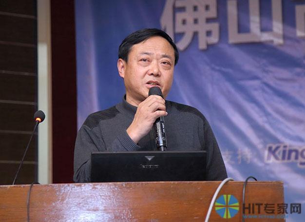 南京军区联勤部卫生部信息中心韩雄