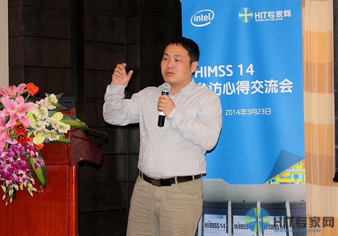 上海卫宁软件股份有限公司副总裁徐春华