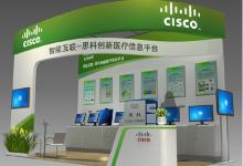 热点预告(一):HIT专家网带你到大连看CHINC  2014