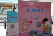 广州妇儿中心:引入移动支付优化门诊流程的实战体会