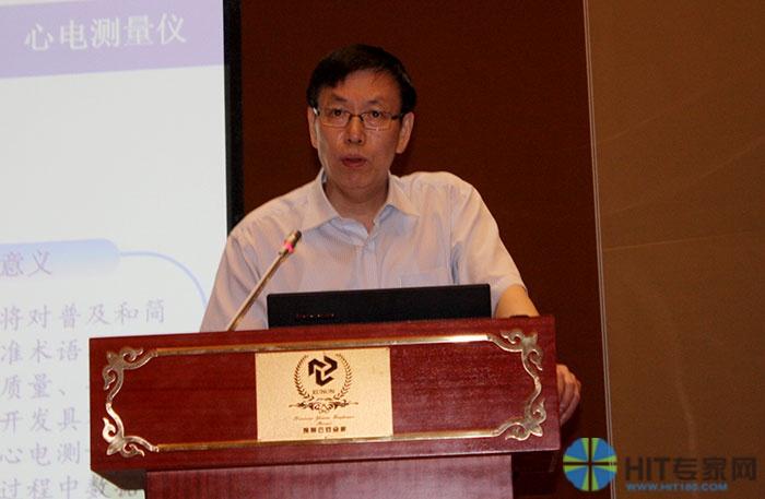 无锡市医院管理中心主任、无锡医疗物联网研究院院长陈卫平