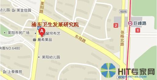 浦东卫生发展研究院位置示意图