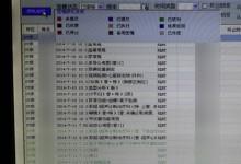 【HIT专家网微讨论】护士转抄记账、执行科室确认记账哪个更好?