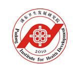 浦东卫生信息化建设与管理论坛将于5月21-23日在上海举行