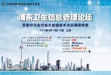 【HIT180学院】上海浦东大数据研修班课件共享(二)