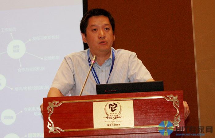 中科软件科技股份有限公司高级咨询顾问杨帆
