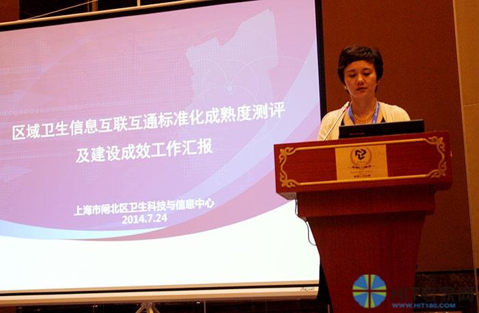 上海市闸北区卫生科技与信息中心常务副主任宗文红