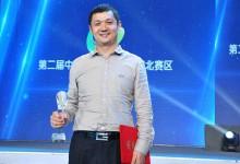 """武汉默联CEO方达远:从一张卡""""窥探""""出来的生意经"""
