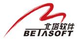 上海北塔软件股份有限公司挂牌新三板