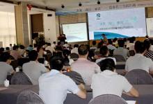 """""""决策、践行、惠民"""":信息化助力新医改暨易联众产品研讨会在福州成功举行"""