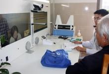 卫计委:严格规范远程医疗,互联网上不允许开展诊疗服务