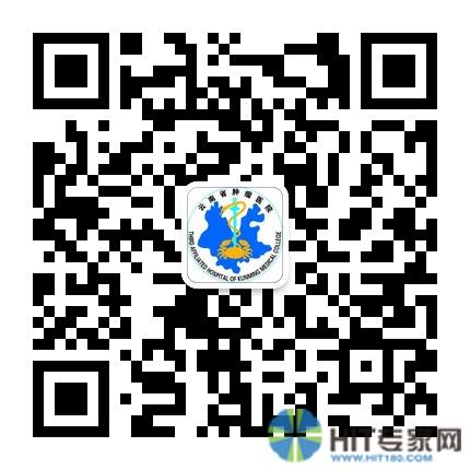 扫描二维码,关注云南省肿瘤医院微信公众号