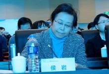 【汇溪湖会议快讯】侯岩:关于加快卫生信息化的思考