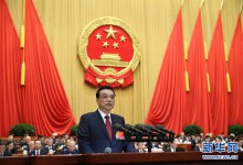 """李克强总理政府工作报告提出""""打造健康中国"""",信息化建设快马仍需再加鞭"""