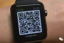 """中国外科医生对Apple Watch的深度体验:简化操作流程,让信息""""触表可及"""""""