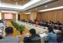 南京都市圈医疗信息化共享开始实质性推进,年内覆盖8个城市