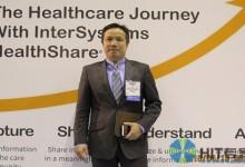 医疗协同带来更好的治疗方案:InterSystems助推临床数据走向开放共享