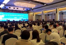 "【CHINC2015快讯】政企高层纵论HIT顶层设计,""互联网+医疗""剑指分级诊疗"