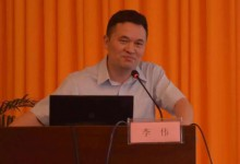 杭州市一成功举办医疗质量信息化监控班:信息化提升医疗质量