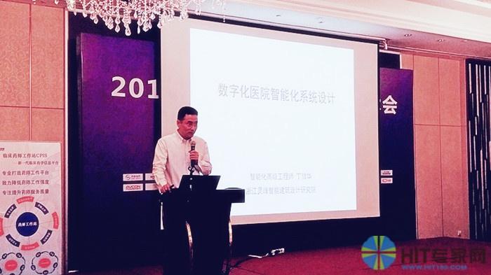 2015年江西省医学信息学术会将于9月在景德镇召开