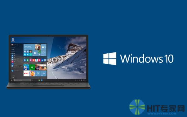 微软Windows10正式上市,与英特尔合力打造最佳用户体验