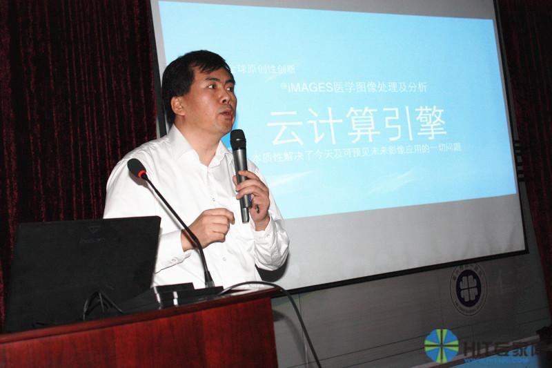 黄烨东:不一样的云影像新应用时代