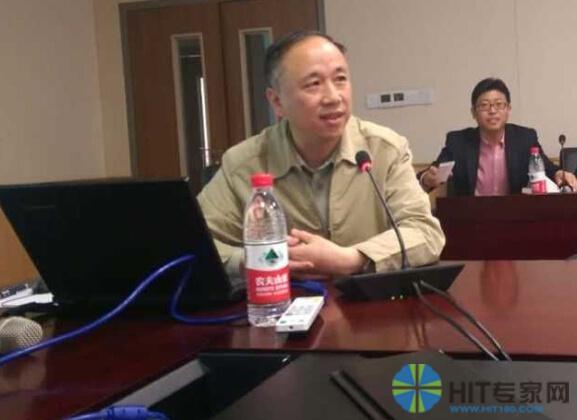 2015Miforum第二季度青年学术交流活动 刘海一主任演讲