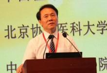 詹启敏:精准医学带来弯道超车的机遇