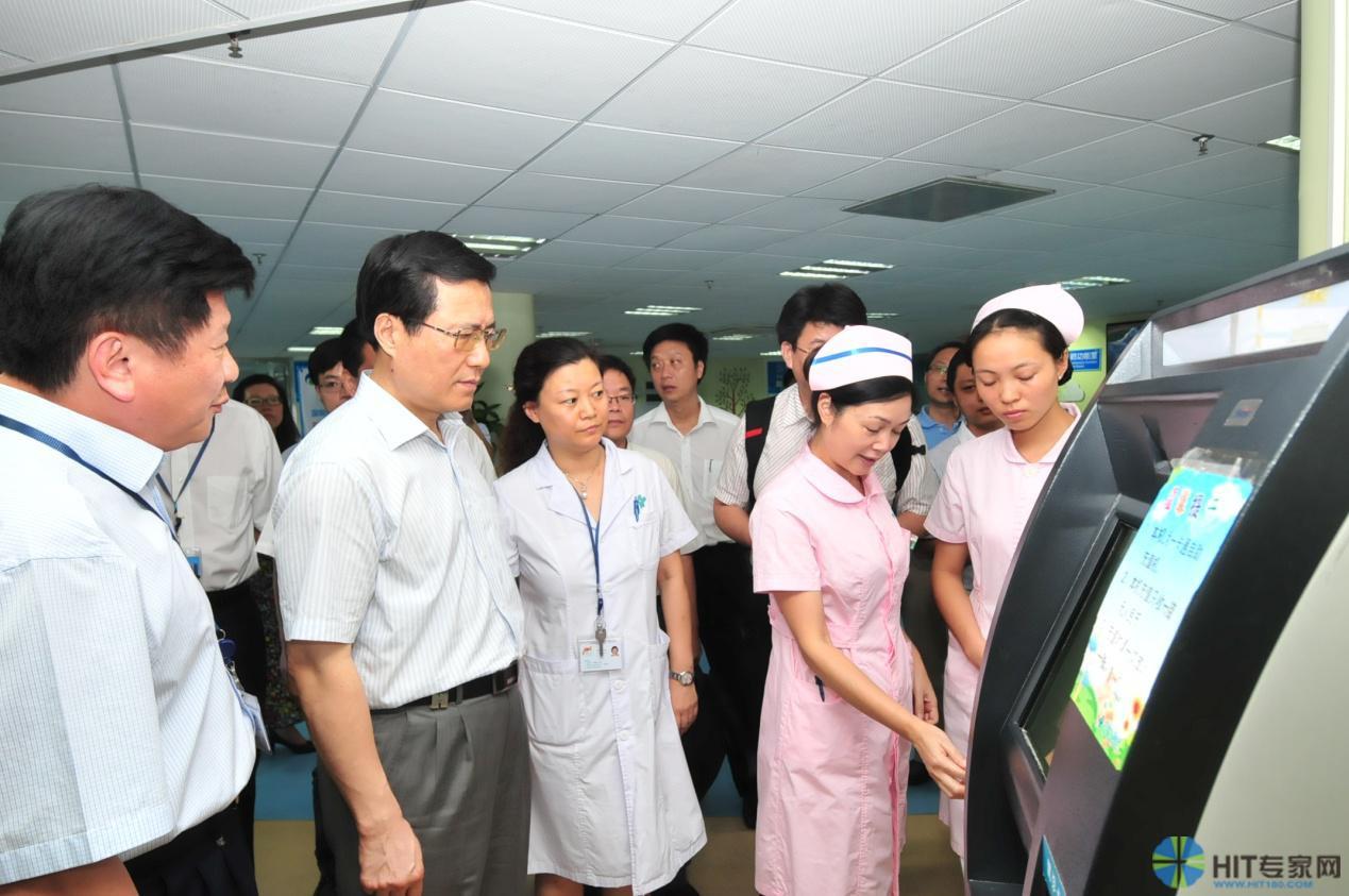 苏州大会期间就医160发布网上医院深圳模式