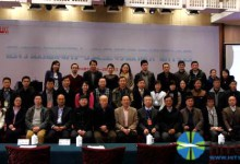 2015南湖HIT论坛10月举行:聚焦智能医疗战略与实践