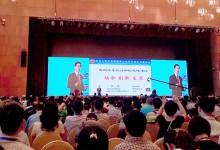 """""""2018(13th)中国卫生信息技术/健康医疗大数据应用交流大会暨软硬件与健康医疗产品展览会""""将于5月16-18日在山东济南举行"""