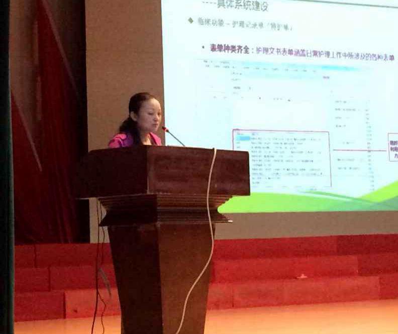 江西省肿瘤医院向移动护理转型