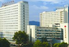 """黄石中心医院打造专属""""互联网+医疗""""服务模式:一站式自助系统提升JCI服务品质"""