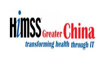第三届中美医疗信息化发展高峰论坛暨2016 HIMSS大中华区年会将在广州召开