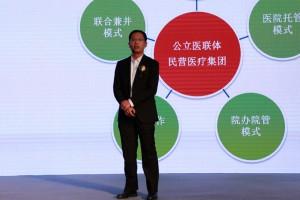 用友医疗H+事业部营销方案总经理姜金山